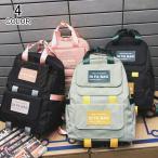 swisswin リュック メンズ リュックサック 大容量 撥水 レディース バッグ 登山 ビジネスリュック 通学 旅行 ビジネスバッグ 通勤用 多機能 軽量 大きめ