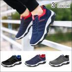 ショッピングスポーツ シューズ スポーツシューズ メンズ シューズ ブーツ トレッキングシューズ ランニングシューズ  歩きやすい ウォーキングシューズ カジュアル 通気性 アウトドア