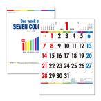 壁掛けカレンダー 2021年 One Week of Seven Colors B3 1部 キングコーポレーション カレンダー 壁掛け