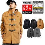 ダッフルコート メンズ 大きいサイズ ウール メルトン ロングコート コート ブルゾン ジャケット 防寒 ウールコート ビジネス ダッフル おおきいサイズ