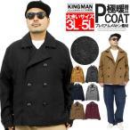 ピーコート メンズ 大きいサイズ ウール メルトン ショート丈 Pコート コート ブルゾン ジャケット 防寒 ウールコート ビジネス 学生 黒 おおきいサイズ