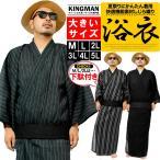 kingman_302125