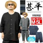 kingman_303436