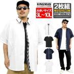 半袖シャツ メンズ 大きいサイズ チェック使い 無地 Tシャツ アンサンブル カジュアルシャツ 半袖 シャツ 白 黒