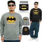 【送料無料】バットマン(BAT MAN) スウェット メンズ ロゴ プリント 裏起毛 クルーネック トレーナー アメコミ ワーナーブラザース
