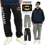 【送料無料】バットマン(BAT MAN) スウェットパンツ メンズ ロゴ プリント 裏起毛 ウエストゴム イージーパンツ スウェット アメコミ