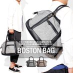 PUレザーを使用したボストンバッグです バッグ ボストン