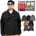 ピーコート メンズ ウール メルトン ショート丈 Pコート コート アウター ブルゾン ジャケット   おおきいサイズ