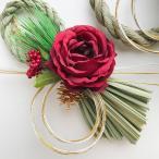 しめ縄飾り しめ縄 玄関飾り 輪飾り 正月飾り ドア リビング お飾り 新春