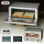 グリル オーブントースター トースター 横型 2枚 インテリア おしゃれ シンプル グリル料理 温度調節可