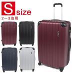 【1年保証・送料無料】2019新モデル スーツケース ファスナータイプ キャリーケース Sサイズ 機内持ち込み可 軽量2.5kg