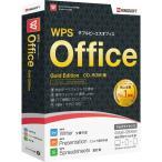 ショッピングOffice キングソフト WPS Office Gold Edition CD-ROM版 互換Office 送料無料 ポイント10倍 KINGSOFT公式ショップ