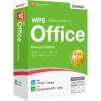 ショッピングOffice キングソフト WPS Office Personal Edition CD-ROM版 マイクロソフトオフィス互換 送料込 KINGSOFT公式ショップ