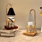 キャンドルウォーマー ランプ キャンドルウォーマーランプ 調光可能なスイッチ 卓上照明 アロマキャンドル 香り ライト 北欧の木製テーブルランプ