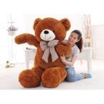 テディベア ぬいぐるみ 特大 160cm くま 大きい抱き枕 クマ縫い包み 巨大 誕生日 母の日 彼女 プ