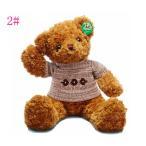 テディベア ぬいぐるみ 特大 くま 可愛い抱き枕 クマ