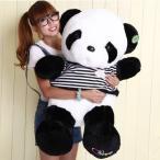 パンダ ぬいぐるみ 巨大 縫ぐるみ panda 動物 おもちゃ 50cm  リアルぬいぐるみ 特大 ホッキョクグマ(シロパンダ)誕生日スプレゼント