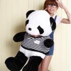 パンダ ぬいぐるみ 巨大 縫ぐるみ panda 動物 70cm  リアルぬいぐるみ 特大 ホッキョクグマ(シロパンダ)誕生日スプレゼント
