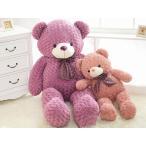 ぬいぐるみ 特大 くま 5色 100cm テディベア 縫いぐるみ クマ 熊 大きい クリスマス プレゼント お誕生日 贈り物 イベント/お祝い/ふわふわぬいぐるみ