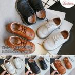 キッズ フォーマル靴 男の子 女の子 フォーマルシューズ  子供靴 シューズ  スリッポン ローファー 子ども靴 子供用 キッズ靴 入園式 発表会 結婚式
