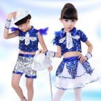 キッズダンス衣装 スパンコール 子供 ダンス 衣装 セットアップ ダンス衣装 トップス DANCE ダンスヒップホップ 男の子 ガールズ ジャズ モダンダンス 110-160cm