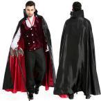 吸血鬼ドラキュラハロウィンコスプレコスチューム衣装変装仮装バンパイアドラキュラ悪魔大人用メンズパーティー服