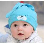 帽子 秋冬帽子/ニット帽/毛糸帽子/キッズ帽子/ベビー帽子/子供用帽子/赤ちゃん帽子/