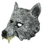 仮装 かぶりもの ハロウィーン ハロウィン  ものまね なりきり オオカミ おおかみ 狼 マスク 動物 どうぶつ  アニマルマスク