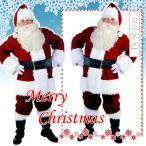 サンタ コスプレサンタクロース衣装 クリスマスコスチューム