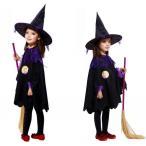 ショッピングハロウィン 即納 ハロウィン マント 衣装 子供用 巫女 魔女 マント 帽子 男の子 女の子 ドラキュラ キャラクター Halloween 変装 仮装 コスプレ コスチューム 悪魔衣装
