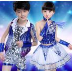 ダンス衣装 スパンコール 子供 ダンス衣装 ヒップホップ ダンストップス パンツ ジャズダンス衣装 キッズダンス衣装 ガールズ ステージ衣装 男の子 女の子