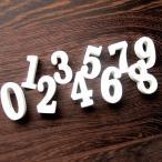 木製 切り抜き 文字 パーツ ウエディング ウェルカムボード クラフト 【ホワイト数字】