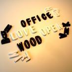 Yahoo!樹 に な る 木木製 切り抜き 文字 パーツ ウエディング ウェルカムボード クラフト 【スタイルローマ字(S)】 1文字