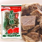 奄美徳之島名産 黒砂糖 210g