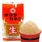 サクラカネヨ 麦生粒 麦みそ 1kg  吉村醸造 麦味噌 鹿児島