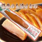 鹿児島のお漬物 麦みそ一本漬け 200g[上園食品/つけもの/鹿児島]