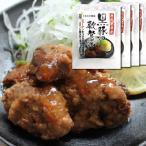 平塚屋 鹿児島黒豚の柔らか煮セット【送料無料f/産地直送/代引不可】