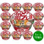 日清のどん兵衛天ぷらそば (西)96g  1ケース 12個入 送料無料 日清食品