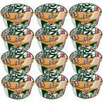 日清のどん兵衛きつねうどん (西)97g  1ケース 12個入 送料無料 日清食品
