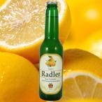 ラドラー 330ml瓶 フルーツビール レモンビール