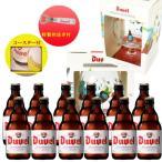 デュベル 12本セット ヤン・ソルジ・デザイングラス2個付 Duvel ベルギービール グラス付