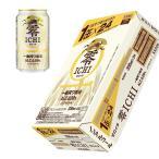 キリン 零ICHI ノンアルコール 350ml×24本1ケース