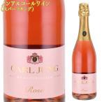 カールユング スパークリングワイン ロゼ 750ml ノンアルコールワイン