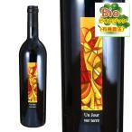 Kinko wine 143251