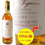 Kinko wine 151726
