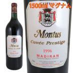Kinko wine 153495