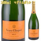 ヴーヴ・クリコ イエローラベル 1500mlマグナムボトル シャンパン