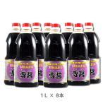 ヒシク  極甘口 専醤 1L×8本 [藤安醸造/濃口醤油/鹿児島]