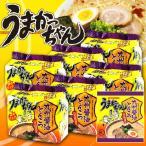 【送料無料】ハウス食品 うまかっちゃん九州醤油とんこつ 5食入×6パック 30食セット