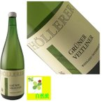 アロイス・ヘレラー グリューナー・ヴェルトリーナー 1L アロイス・ヘレラー グリューナー・ヴェルトリーナー オーストリアワイン カンプタル